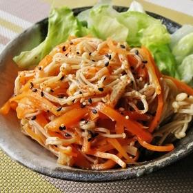 salad-carrot-enoki