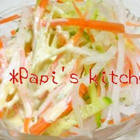 salad-daikon-mayo