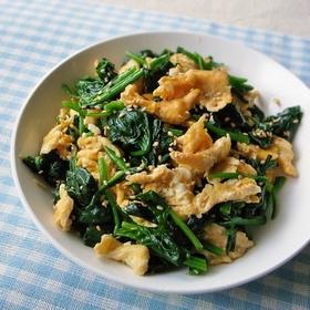 salad-spinach-egg
