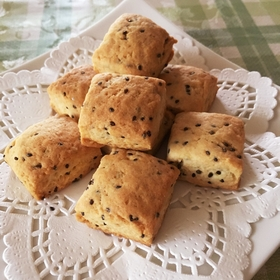 chia-seed-scone