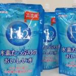 melodian-hydrogen-water-02