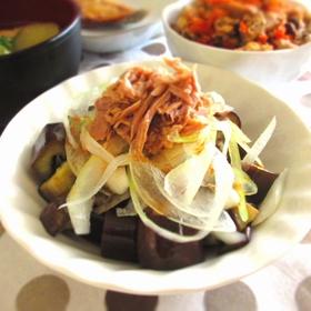 onion-eggplant-salad