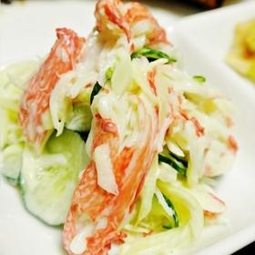 onion-kanikama-salad