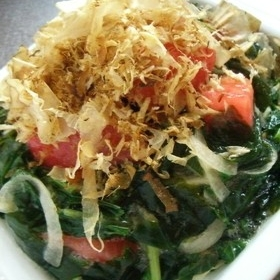 onion-moroheiya-salad