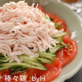 tomato-bang-bang-ji