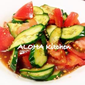 tomato-ccb-salad-aloha