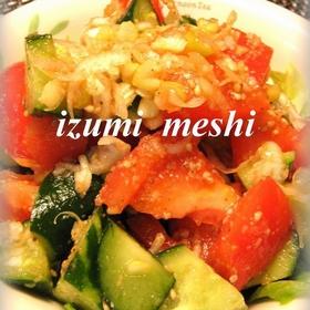 tomato-ccb-salad