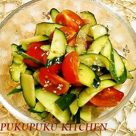 tomato-namul-salad