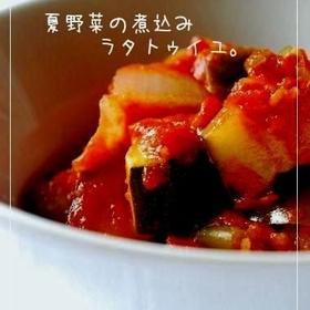 tomato-ratatouille