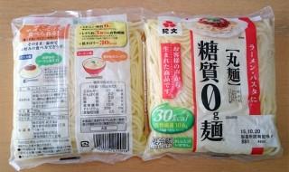 diet-exp-kibun-carb0-noodle