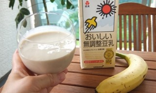 diet-exp-soy-milk-banana-01