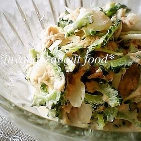 goya-tuna-salad-1094533