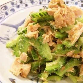 goya-ume-tuna-salad