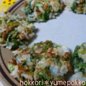 natto-gohan-oyaki
