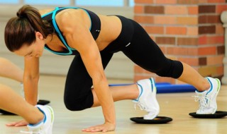 sliders-workout