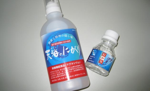 bittern-as-mineral-supplement