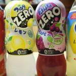 diet-exp-calorie-zero-01