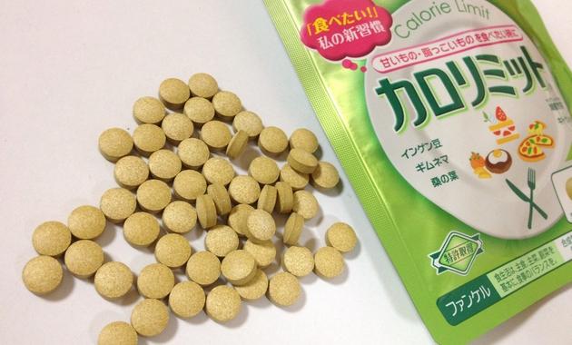 diet-exp-supplement-02