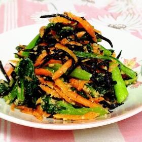 komatsuna-hijiki-carrot