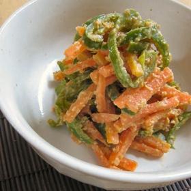 piment-carrot-gomamiso