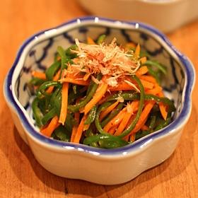 piment-carrot