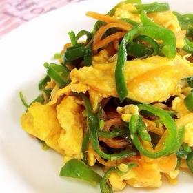 piment-egg-misomayo