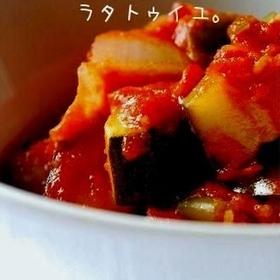 piment-ratatouille
