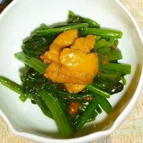 urchin-spinach