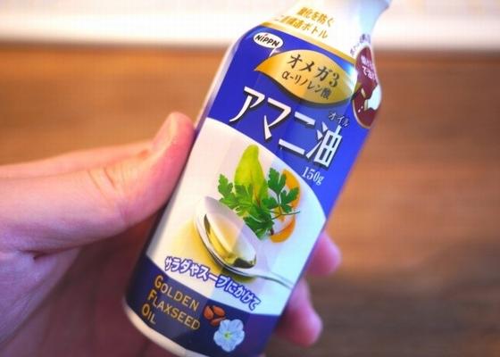 amani-oil