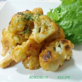 cauliflower-mayo