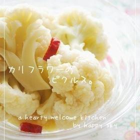 cauliflower-pickles