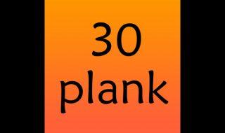 diet-exp-30daysplank-01