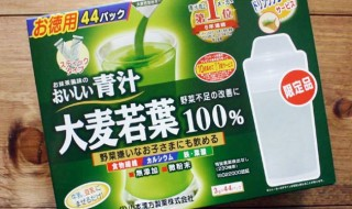 diet-exp-aojiru-01