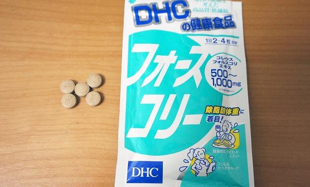 diet-exp-forskolin-02