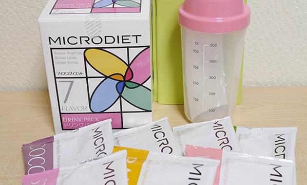 diet-exp-microdiet-01