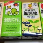 diet-exp-soy-milk-03
