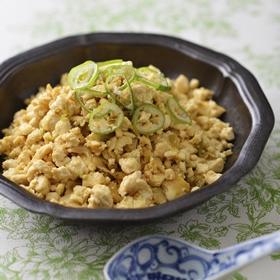 low-carb-toufu-chaofan