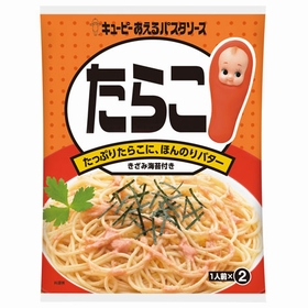 pasta-sauce-salad