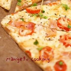 pizza-whole-grain
