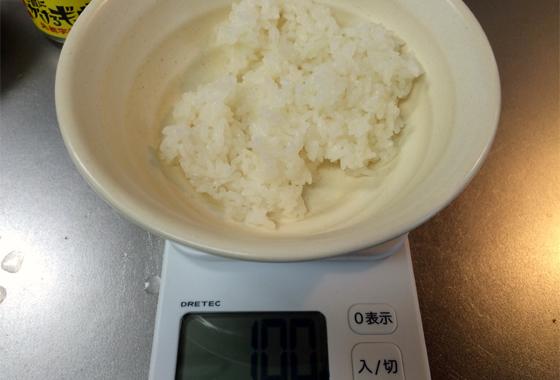 rice-100g