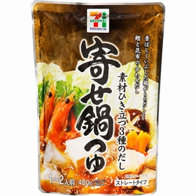 yosenabe-soup