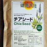 diet-exp-chia-seed-04