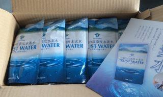 diet-exp-hydrogen-water-03