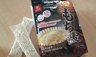 diet-exp-mochimugi-01
