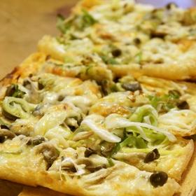 gluten-free-age-pizza