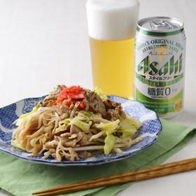 gluten-free-shirataki-yakisoba