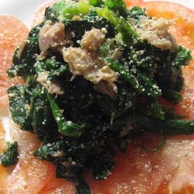 goma-ae-spinach