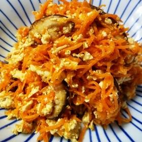 goma-ae-tofu-carrot