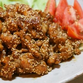 goma-pork-suppamakara