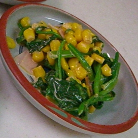 spinach-corn-ham-salad